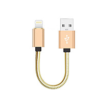 JDB 25CM  Lightning8P Metal Spring Cables For iPhone 6 5S 7 iPad iPod Universal For Data Charging Cable 3A For Fast Charging Power Bank Dedicated