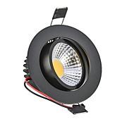 6W 2G11 LED Deckenstrahler Eingebauter Retrofit 1 COB 540 lm Warmes Weiß Kühles Weiß Dekorativ V 1 Stück