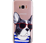 Кейс для samsung galaxy s8 plus s8 летние солнцезащитные очки собака рисунок soft tpu материал телефон кейс для s7 край s7 s6 край s6
