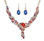MPL New fashion flash diamond Y necklace earring set