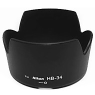 hb-34 sluneční clona pro Nikon AF-S DX 55-200mm f4-5.6 g ed hb34