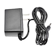 7.5V 1A AC DC Power Adapter with Cable
