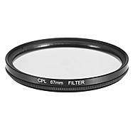 カメラ用CPLフィルター(67ミリメートル)