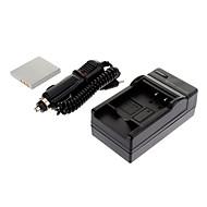 ismartdigi-Sanyo DB-L20 720mAh, 3,7 V Batteri + Billaddare för SANYO E7 CA6 CA8 CA65 CG65
