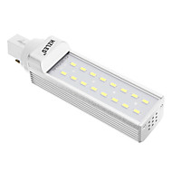 G24 8 W 12 SMD 5630 600 LM Cool White Corn Bulbs AC 85-265 V