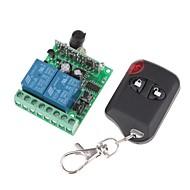 리모트 컨트롤러와 12V 2 채널 무선 원격 전원 릴레이 모듈 (DC28V-AC250V)