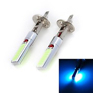Marsing H1 20W 1500lm 7000K 4-COB LED Ice Blue Light Car Fog Bulbs Head Lamp - (12V / 2 PCS)