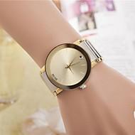 Women's Fashion Rhinestones Steel Belt Quartz Wrist Watch