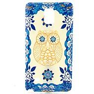Για Samsung Galaxy Note Με σχέδια tok Πίσω Κάλυμμα tok Κουκουβάγια TPU Samsung Note 4