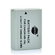 キヤノンSX40 HS電源用DSTE 7.4V 1400mAhですNB-10Lリチウムイオン電池は、SX40 SX50ショット