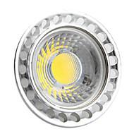 GU5.3(MR16) LEDスポットライト MR16 COB 240-270 lm 温白色 クールホワイト AC 12 V