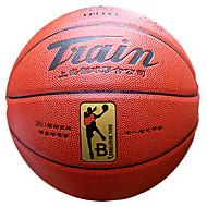padrão 7 # pu-resistentes ao desgaste jogo de basquete