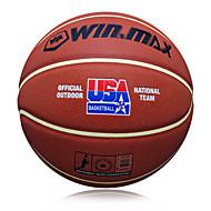 winmax® 7 # pu basket