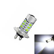שני חלקים Ding Yao H7 8 W 15 SMD 5730 1200 LM לבן קר תאורה לקישוט DC 12/DC 24 V