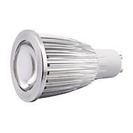 7W GU10 Focos LED MR16 COB 500-550 lm Blanco Cálido / Blanco Fresco AC 85-265 V 1 pieza