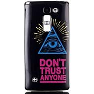 Mert LG tok Minta Case Hátlap Case Szó / bölcselet Puha TPU LG LG Leon / LG C40 H340N / LG Spirit / LG C70 H422 / LG Magna H502