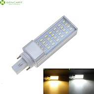 Luces LED de Doble Pin Regulable / Decorativa SENCART Rotatoria G24 9W 28 SMD 5630 750-850 LM Blanco Cálido / Blanco Fresco AC 85-265 V1