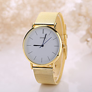 Men's White Case Stainless Steel Band Analog Quartz Wrist Watch Cool Watch Unique Watch Fashion Watch