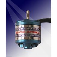 Γενικά Γενικά Skyartec BL005 Κινητήρες & Motors / ανταλλακτικά Αξεσουάρ Μπλε