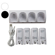 Charger Dock Station + 4 Battery Packs for Nintendo Wii Remote Controller