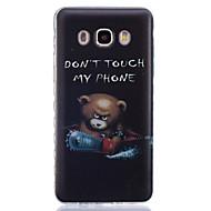Takakuori läpinäkyvä Body Bisque TPU Pehmeä TransparentGalaxy J7 / Galaxy J5 (2016) / Galaxy J5 / Galaxy J3 / Galaxy J2 / Galaxy J1
