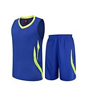 Ensemble de Vêtements/Tenus(Autres) -Sport de détente / Badminton / Basket-ball / Course-Sans manche-Homme