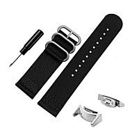 Musta / Valkoinen / Sininen / Ruskea / Oranssi Nylon and Adapters/Don't tool Urheiluhihna Varten Samsung Katsella 20mm