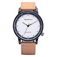 REBIRTH® Men's Fashion Design Simple PU Leather Strap Quartz Wrist Watch Casual Watch Dress Watch