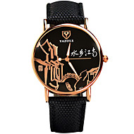 YAZOLE Damen Modeuhr Armbanduhr Armbanduhren für den Alltag Quartz / PU Band Bequem Cool Schwarz Blau Silber Rot GelbSchwarz Gelb Rot