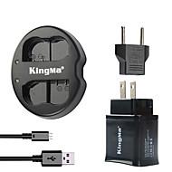Kingma dual usb laturi Nikon akun ja Nikon D7000 D7100 / 1v1 / D600 / D600E / D600 kanssa usb adapterin voima