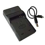 07a micro usb caméra mobile chargeur de batterie pour Samsung SLB-07a PL150 ST500 ST550 ST600 ST45 ST50