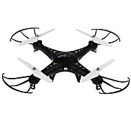 Drone SJRC X300-1 4CH 6 Axis 2.4G RC Quadcopter One Key To Auto-Return / Headless Mode / 360°RollingRC Quadcopter / Remote