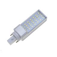 E26/E27 G24 LED Bi-Pin lamput Pyörivä 28 SMD 5630 750-850 lm Lämmin valkoinen Kylmä valkoinen Koristeltu Himmennettävissä AC 85-265 V1