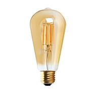 1 pcs GMY E26 3W 4 COB ≥300 lm Warm White ST21 edison Vintage LED Filament Bulbs AC120V 2200K