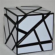 / Smooth Speed Cube 3*3*3 / Alien / Magic Cube Ivory / Gold Plastic