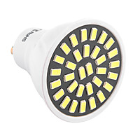YWXLight® High Bright 7W GU10 LED Spotlight 32 SMD 5733 500-700 lm Warm White / Cool White AC 110V/ AC 220V