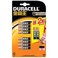 Duracell AAA bateria alkaliczna 1.5V 10 sztuk zabawek elektronicznych ciśnienie krwi