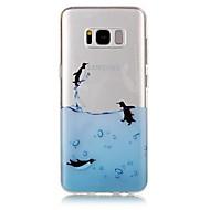 Mert IMD Átlátszó Minta Case Hátlap Case Állat Puha TPU mert Samsung S8 S8 Plus S7 edge S7 S6 edge S6 S5