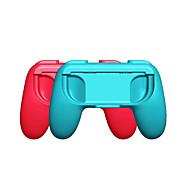 첨부 파일 용 닌텐도 스위치 게임 핸들