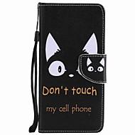 ケースモトg5プラスg5カードホルダー財布スタンドフリップパターンフルボディケース猫ハードpuレザー