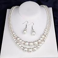 Žene Svadbeni nakit Setovi Imitacija Pearl Double-layer kostim nakit Biseri Round Shape 1 Ogrlica 1 par naušnica 1 narukvica Za Vjenčanje