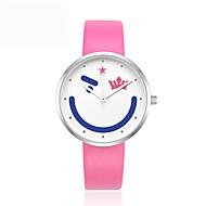 Dames Kinderen Polshorloge Sleutelhanger Horloge Armbandhorloge Unieke creatieve horloge Vrijetijdshorloge Chinees Kwarts Waterbestendig