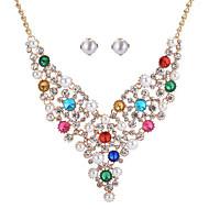 Damen Braut-Schmuck-Sets Multi-Stein Imitierte Perlen Modisch Herzform Für Hochzeit Veranstaltung / Fest Alltagskleidung
