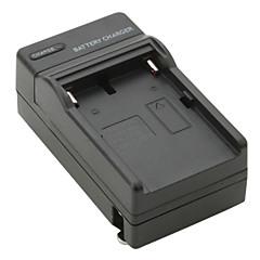 소니 fm50, fm70, fm90, qm91d 및 f550 디지털 카메라와 캠코더 배터리 충전기