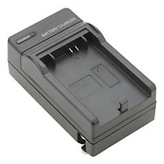 캐논 LP-E5를위한 디지털 카메라와 캠코더 배터리 충전기