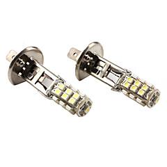 H1 25*1210 SMD White LED Car Signal Light