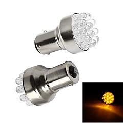 Merdia 1156 1W 72lm 12 SMD LED Yellow  Light Car Brake Light / Backup Light (pair / 12V)
