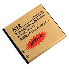 소니 BA750의 LT15I의 LT18i를위한 XPERIA 아크 2430MAH 휴대 전화 배터리