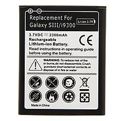 טלפון נייד 2300mAh סוללה שחור לסמסונג גלקסי SIII/i9300 (2pcs)