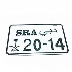 La matrícula de la motocicleta - Árabe SRA2014